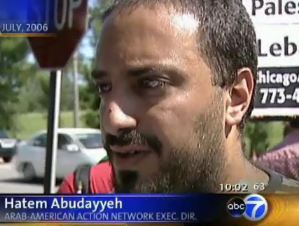 This Muslim AAAN activist is under FBI probe