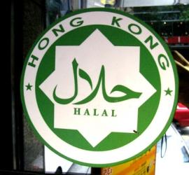 The Hong Kong seal of halal approval